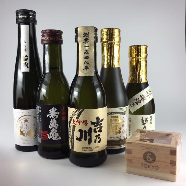各种日本酒一合瓶