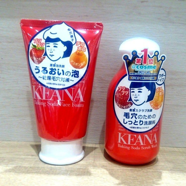 毛穴撫子 洗顔フォーム