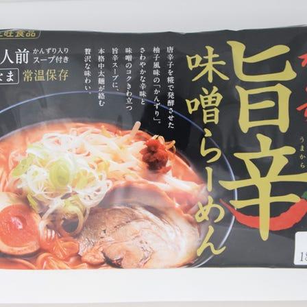加入寒造里的美味辣味咪增拉面