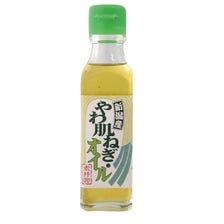 Yawa-Hada Onion Oil: For use as a seasoning over food.
