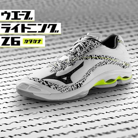 """WAVE LIGHTNING Z6  KATAKANA / バレーボールシューズ 斬新な""""カタカナ""""デザインのシューズがかっこいい! クイックネスな動きに更なる磨きをかけた、スピードモデル。  #mizuno #volleyball #wave_lightning #katakana #unisex"""