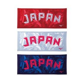 JAPAN TOWEL JAPAN 로고, 이마 바리 제 페이스 타올. (일제)  #mizuno #mizunotokyo #towel #Japan #imabari #imabari_towel #made_in_japan #souvenir
