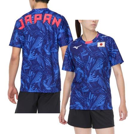 応援Tシャツ 日本国旗の入った応援Tシャツで気分を上げていきましょう!  #mizuno #japan #tshirts #unisex