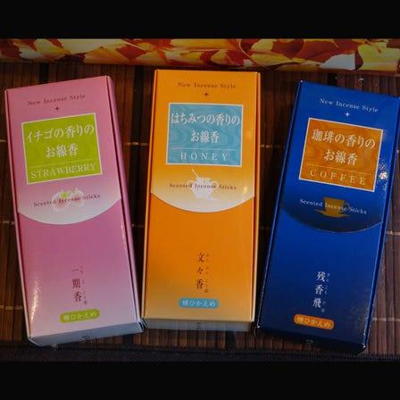 """焚香老字号梅荣堂的特质焚香 """"草莓、蜂蜜、咖啡香味"""""""