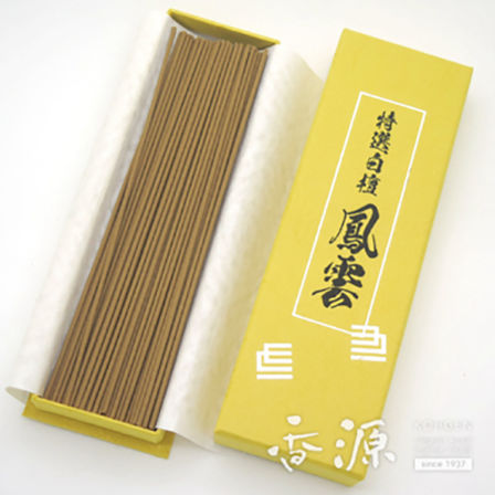 Japanese Incense, aromaSeikado Incense Sticks, Tokusen Byakudan (Specially Selected Sandalwood) Houn, large box, Japanese fragrance, aroma