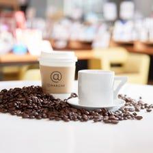 따뜻한 커피