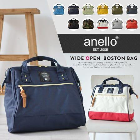 anello WIDE OPEN BOSTON BAG(大開口式波士頓包)