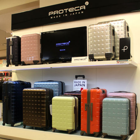 Proteca 360s Series (Made in Japan): 360° Open Style