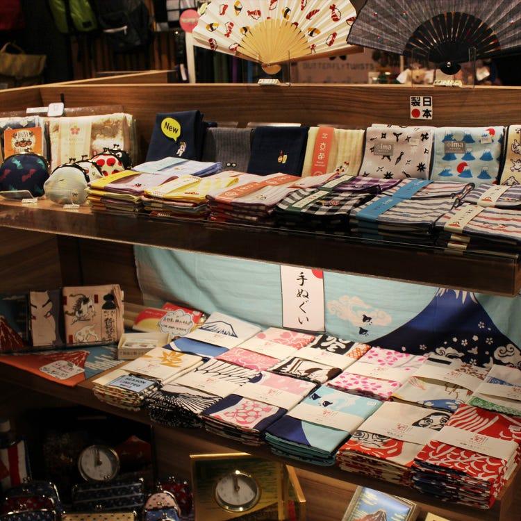 8afa473aa Wafuka Brand Hand Towel<br /> Japanese-made. Makes a perfect souvenir