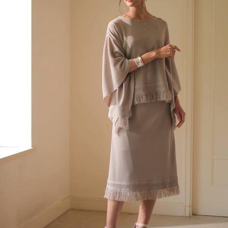 paperyarn针织流苏半身裙
