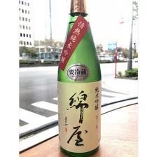 Wataya Passion Junmai Ginjo (no additives, premium) Sake/Awa Yamada Nishiki (made using Yamada Nishiki rice from Awa) (720ml)