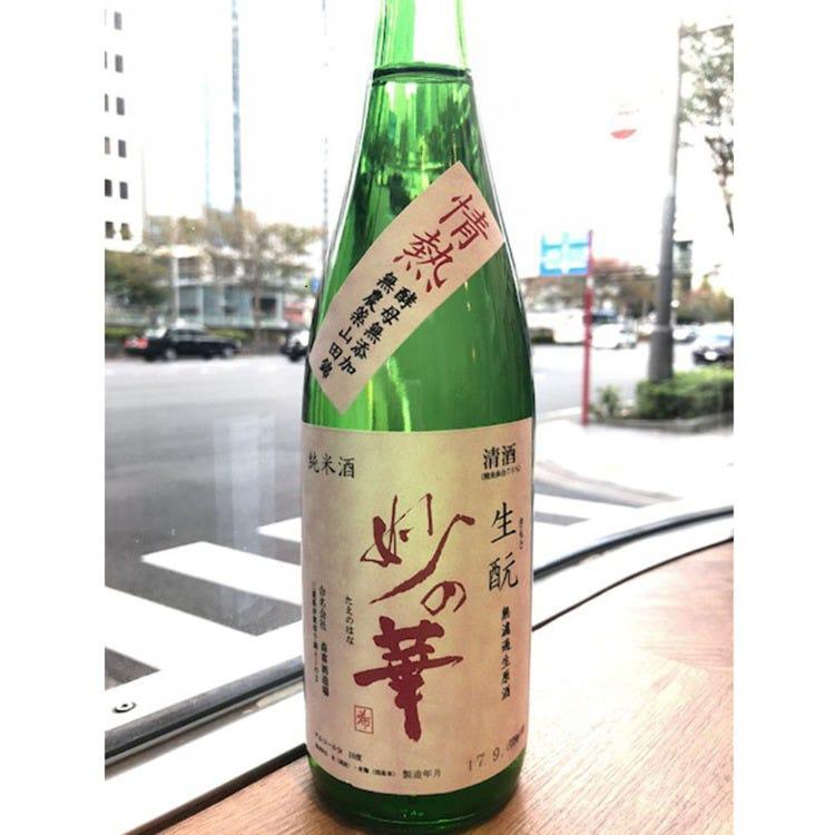 妙の華 情熱生酛純米無濾過生原酒 希 720ml