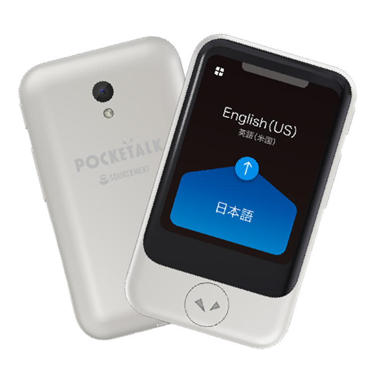 "Translation Device ""POCKETALK®"""