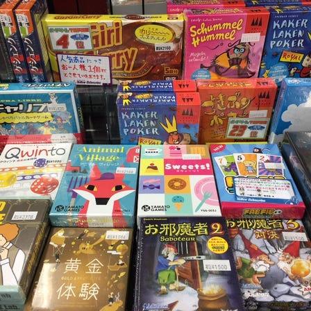 棋盤遊戲<br /> <br /> 我們在日本和海外有豐富的股票,還有業餘愛好者創作的棋盤遊戲,新作品,故事和主題作品。<br /> <br /> 如果你正在尋找更深的物品,請到鄰近的黃色潛水艇秋葉原RPG店(twitter:@ YS_RPGSHOP)!
