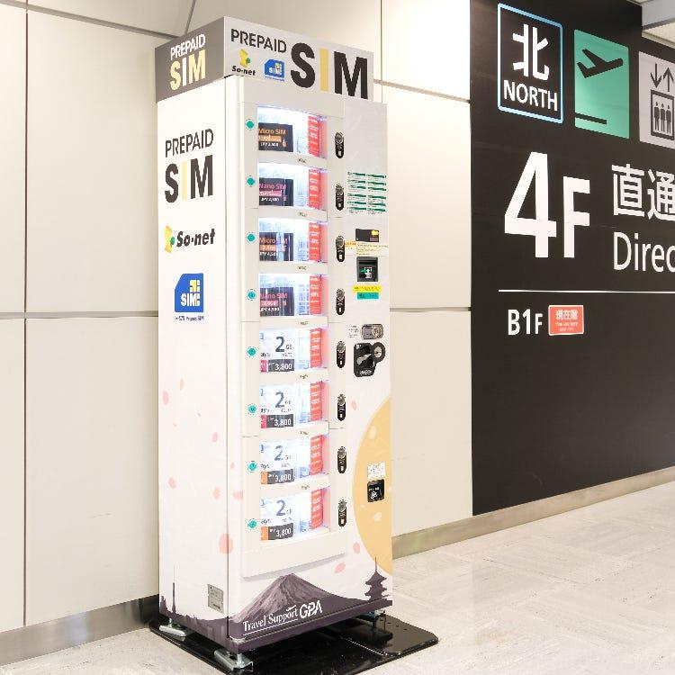 【SIM카드 자동 판매기】<br /> 제1터미널 제2터미널 제3터미널