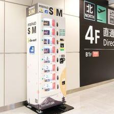 【Automatic SIM Card Vending Machine】 Terminal 1 Terminal 2 Terminal 3