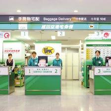 Baggage Delivery Terminal 1 Terminal 2