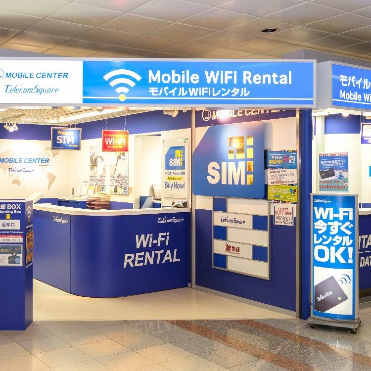 【手機、Wi-Fi出租】Telecom Square<br /> 第1航站樓 第2航站樓 第3航站樓