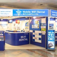 【Mobile Phone/Wi-Fi Rentals】Telecom Square Terminal 1 Terminal 2 Terminal 3