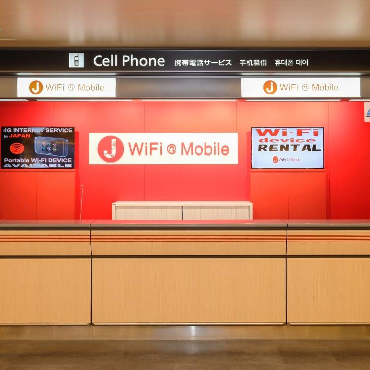 【Mobile Phone/Wi-Fi Rentals】J WiFi & Mobile Terminal 1 Terminal 2