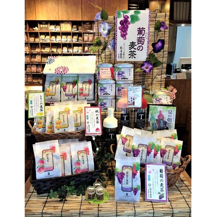 [Limited Seasonal Tea] Sold monthly / black tea and Japanese flavor tea