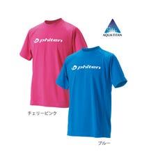 RAKUシャツSPORTS(吸汗速乾)半袖ロゴ入