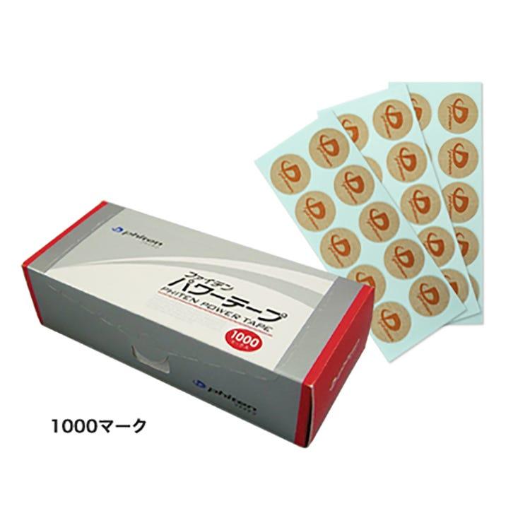 POWER TAPE(1000PCS)