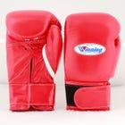 Winning / MS-300-B / Boxing Gloves * Tape Type (Red) 10 oz