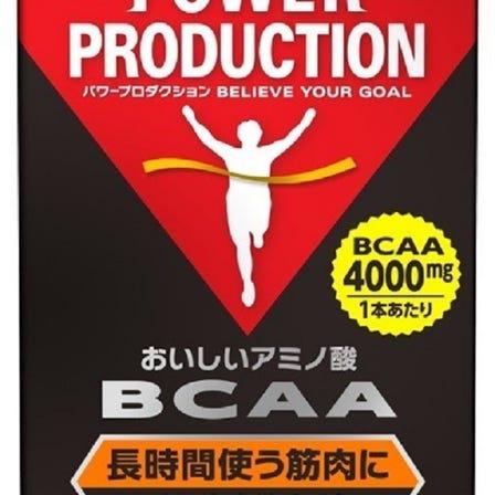 グリコ パワープロダクション おいしいアミノ酸 BCAA  グレープフルーツ味(無果汁)