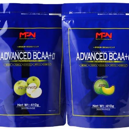 ADVNACED BCAA+α グリーンアップル風味 / メロン風味 410g