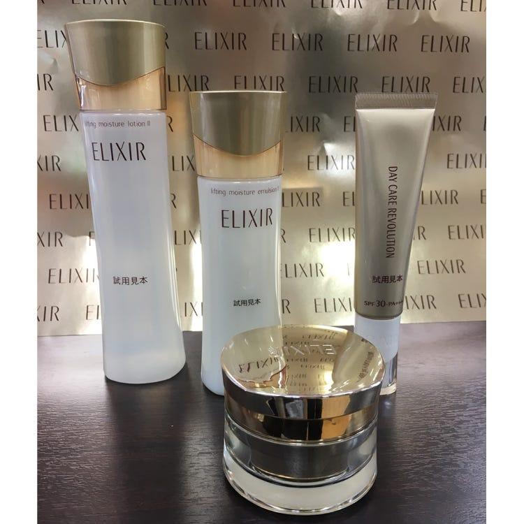 Shiseido ELIXIR