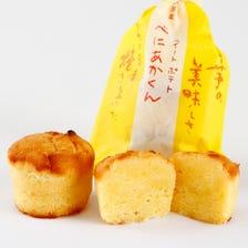 べにあかくん<br /> さつま芋を使ったしっとり和菓子屋さんのスィートポテト。