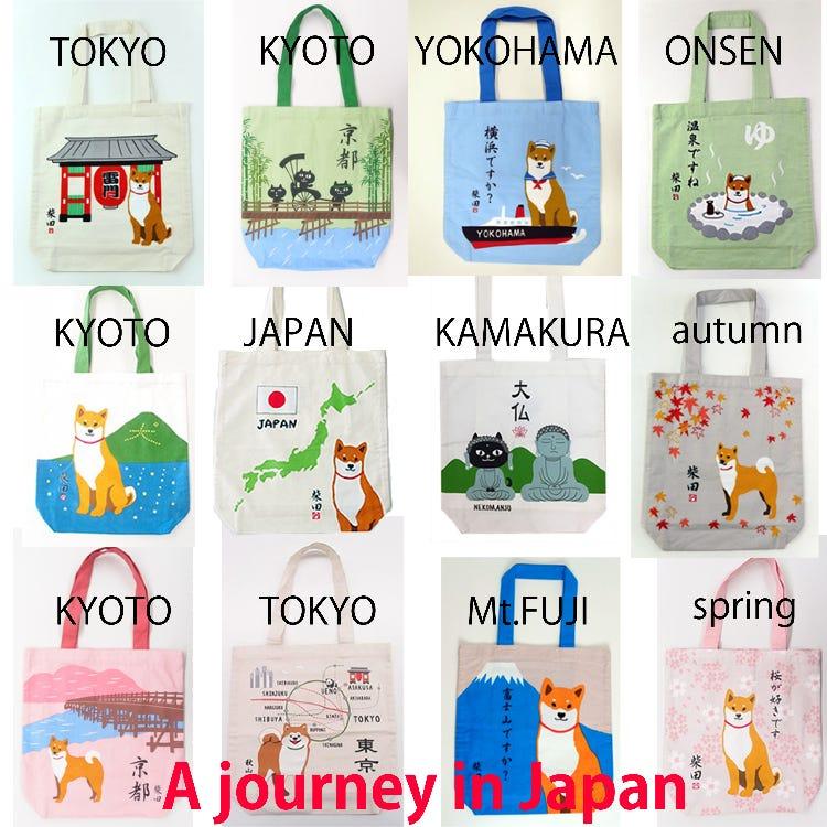 しばたさんと楽しい仲間たち日本の旅