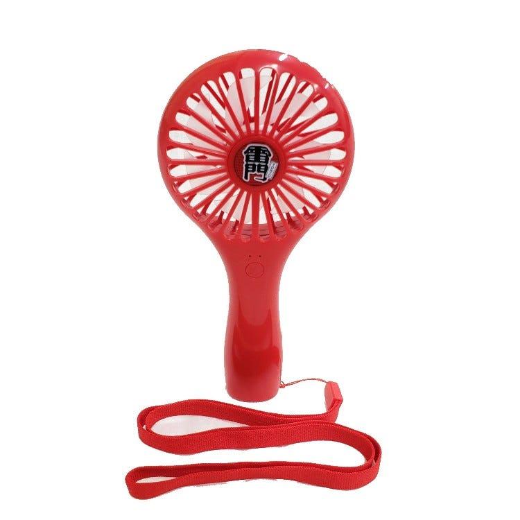 便携式风扇