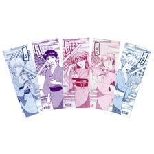 方巾 (5种)