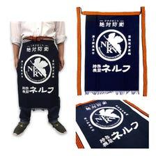 日式半身围裙(NERV)