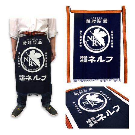日式半身圍裙(NERV)