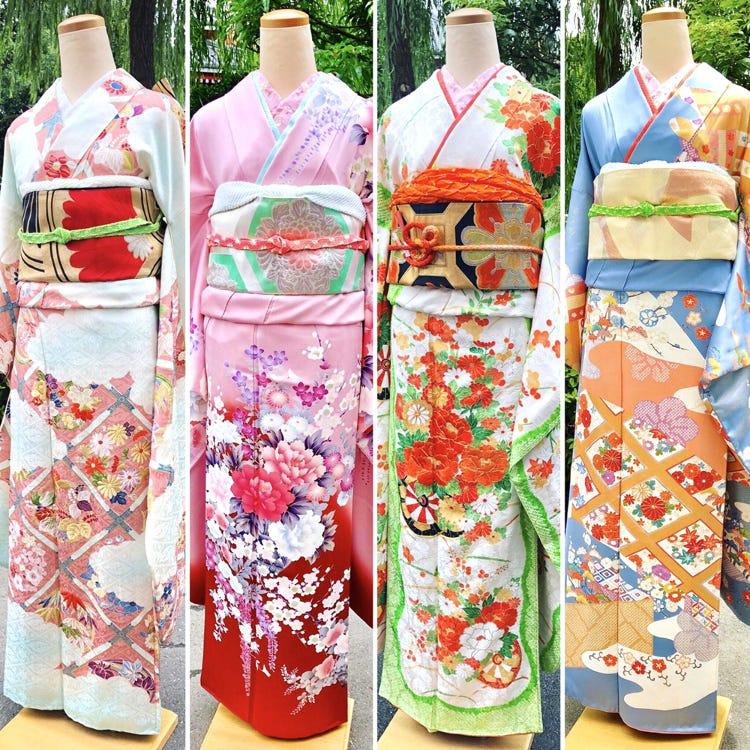 Sale Used Furisode Kimono