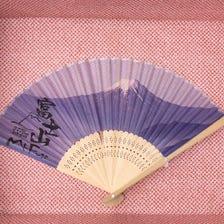 【Sale】Unused folding fan