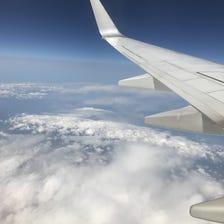 出張に観光に!全国発着航空券を取り扱っております!<br /> 詳細は公式ホームページよりご検索下さい <br /> https://www.tsupport.jp/airticket.html