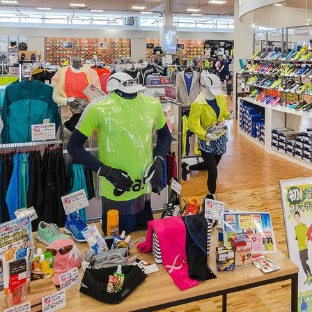 『跑步』提供慢跑及馬拉松等各項跑步運動用品區