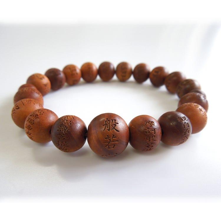 Sandalwood 8mm beads bracelet with heart sutra
