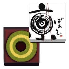 Kyo-baum 3.5 cm thick