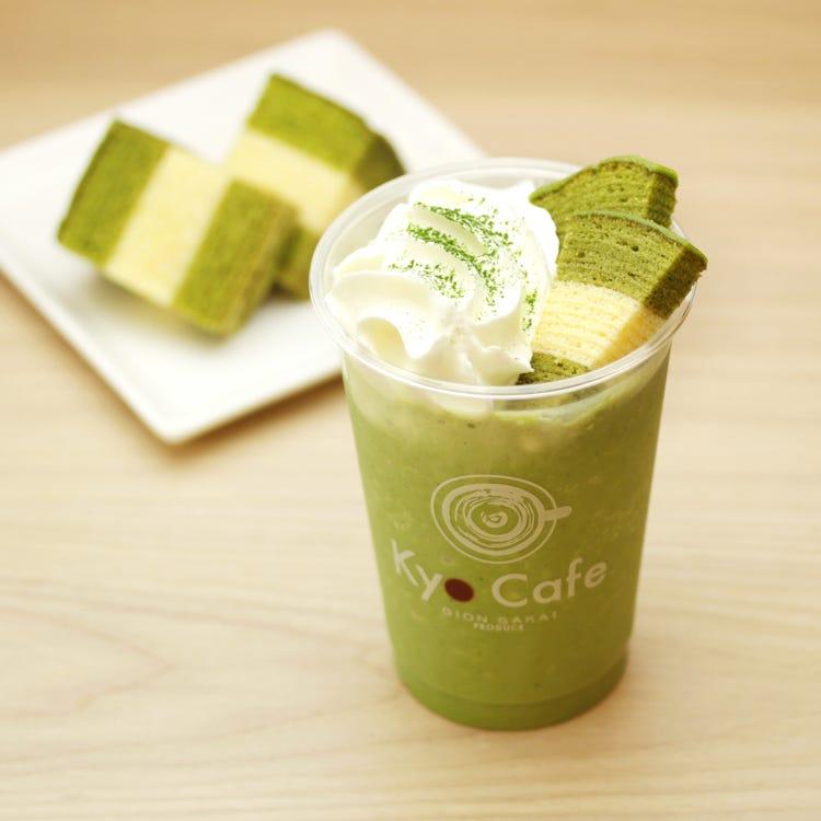 Kyo-baum smoothie