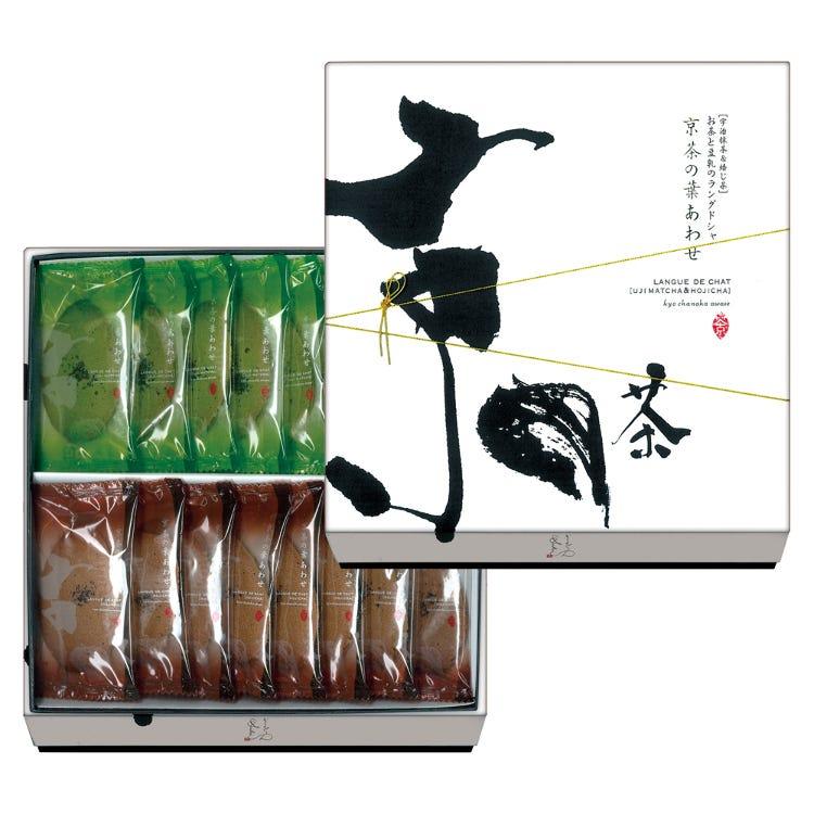 Kyoto tea leaf assortment (16 serves)