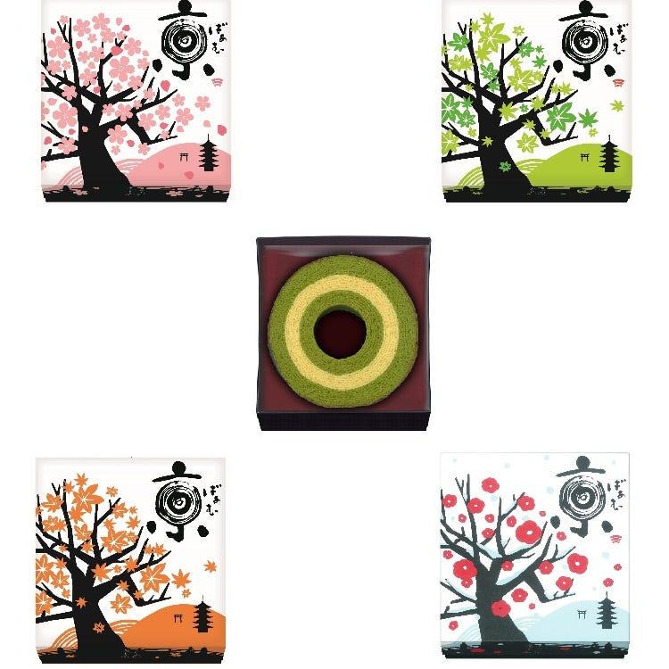 Seasonal limited edition Kyo-baum