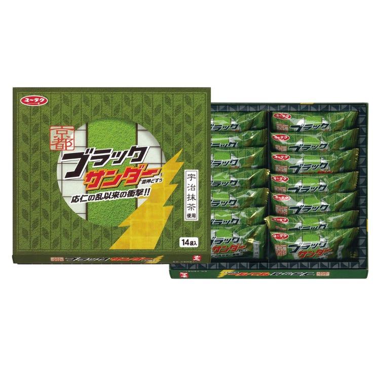 Kyoto Black Thunder (14 packets)