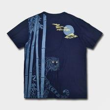 Tiger & Bamboo T-shirt