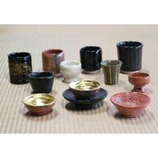Raku Tea Cup/Sake Cup