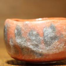 Raku bowl : Akaraku